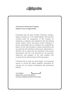 Letter of Appreciation for Successful Implementation of Almahdi Aluminum Complex