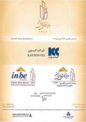 Crystal Award for Iranian National Productivity and Excellence Award