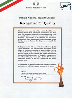 Recognized for Quality