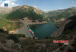 Siahbishe Dams Photo Collection